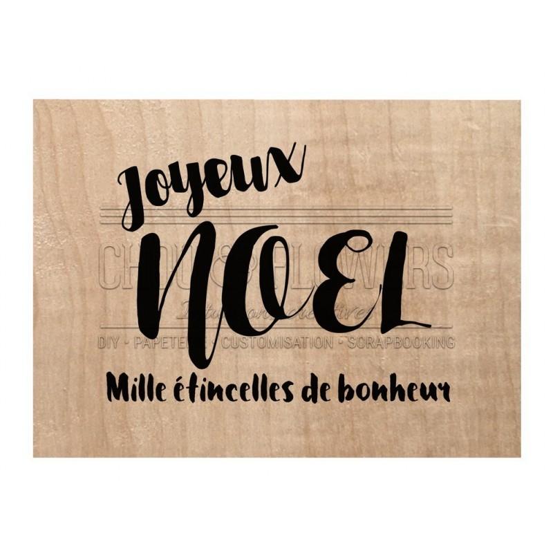 """Tampon bois """"Joyeux Noël"""""""